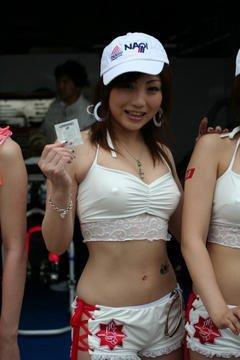 Hadaka No.5358