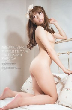 Hadaka No.9801